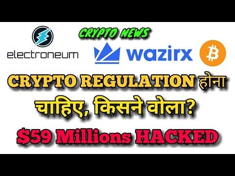 CRYPTO NEWS #195 || 5966 BTC HACKED, ETN, WAZIRX, UPBIT, HUOBI, Richard Teng || MONEY GROWTH
