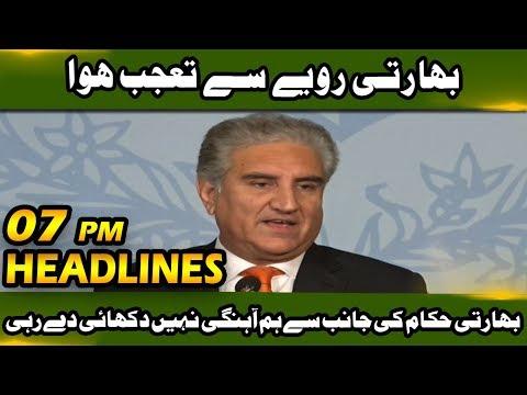 News Headlines – 07:00 PM | 21 September 2018 | Neo News