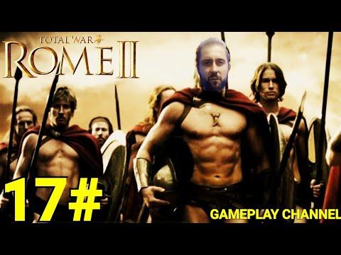 Total War Rome 2 – #17 – E Guerra sia! – [HD – ITA]