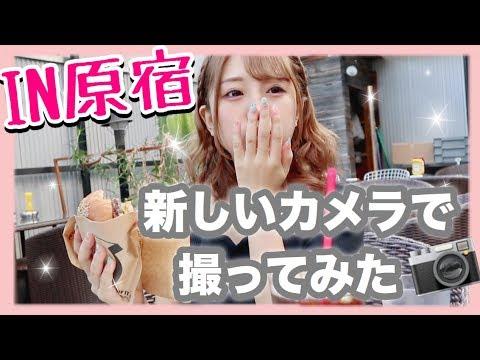 【VLOG】ハンバーガー食べに行く(Canon EOS M100)