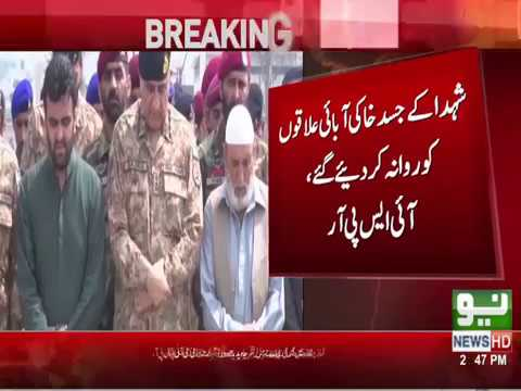 COAS attended funeral prayer of soldiers martyred in North Waziristan operation | Neo News