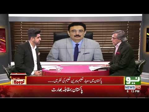 Sawal To Hoga  | 23 Sep 2018 | Full Program | Neo News HD