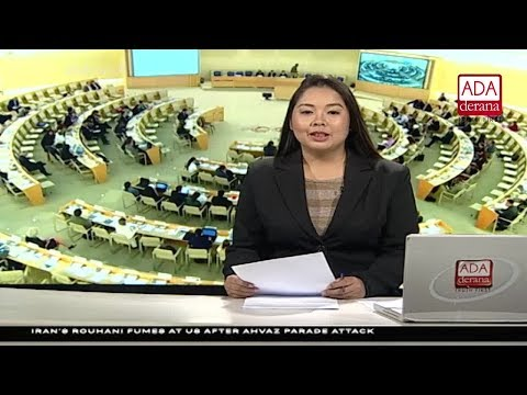 Ada Derana First At 9.00 – English News 23.09.2018