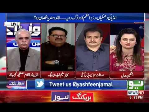 News Talk | Full Program | 24 September 2018 | Neo News