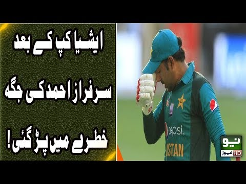 Who will be wicket keeper of team against Australia | Neo News