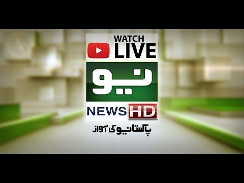 NEO News Official – Live Stream
