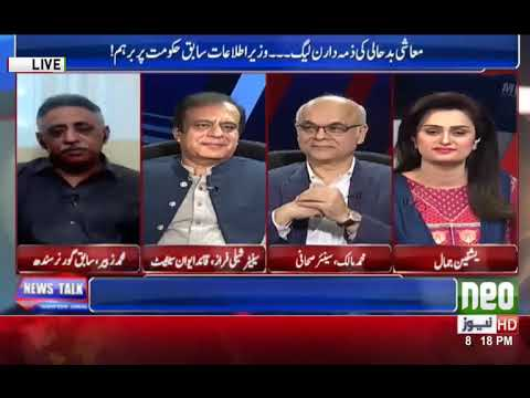 News Talk | Full Program | 25 September 2018 | Neo News