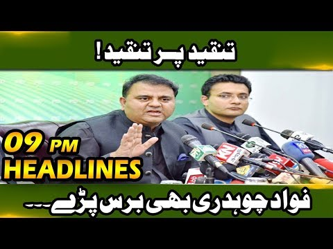 News Headline – 09:00 PM | 25 September 2018 | Neo News