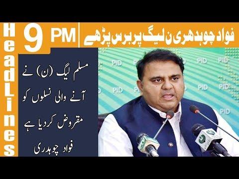 Fawad Chaudhry Ka Bara Bayan | Headline 9 PM | 25 September 2018 | Kyber News