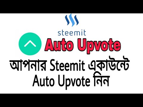 Steemit Auto upvote Tricks Bangla | Technical Vhaiya
