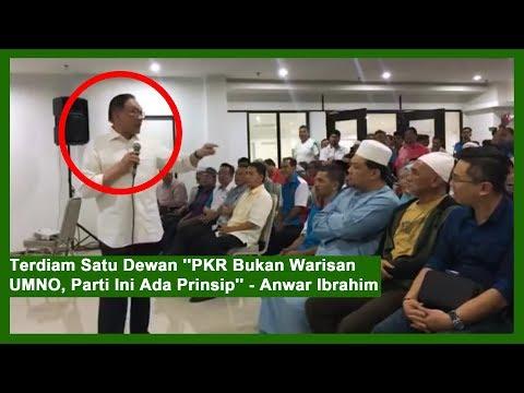 """Terdiam Satu Dewan """"PKR Bukan Warisan UMNO, Parti Ini Ada Prinsip"""" – Anwar Ibrahim"""
