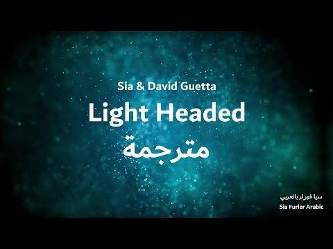 سيا مترجمة David Guetta & Sia – Light Headed