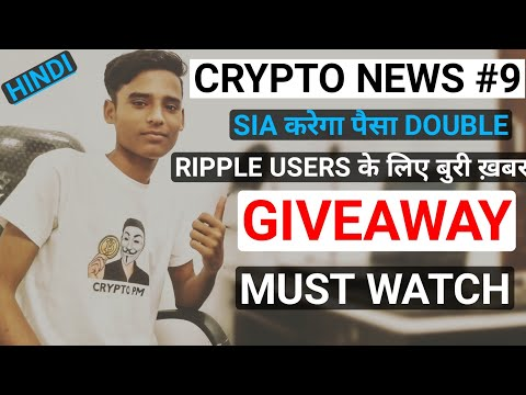 GIVEAWAY | Sia Coin Hard Fork | Ripple Xrapid Fails..? Ethereum On Top | Security Holes In Exchanges