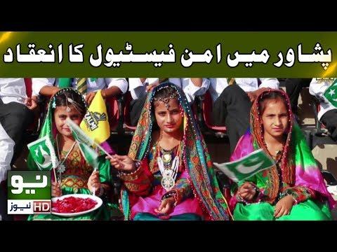 Peace festival in Peshawar   Neo News   04 October, 2018
