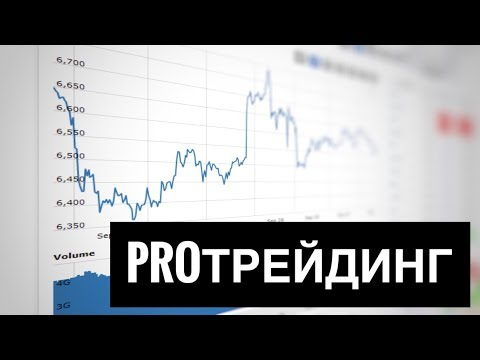PROтрейдинг участники рынка, анализ XRP DGB