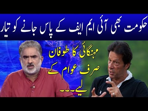 Live With Nasrullah Malik | 7 October 2018 | Neo News