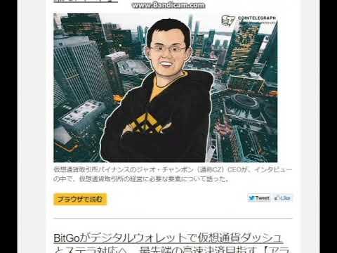 【暗号通貨ニュースダイジェスト】XRPを東京オリンピックで