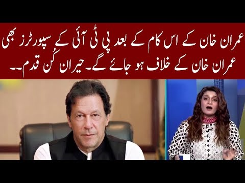 Seedhi Bat With Beenish Salim | 9 October 2018 | Neo News