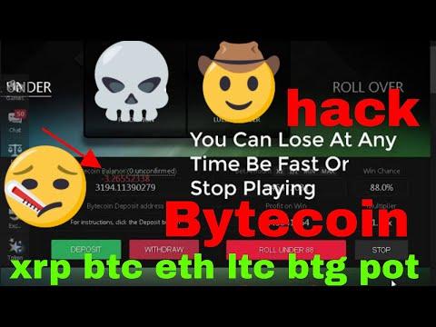 Bytecoin LUCKYGAMES HACK 88 CHANCE 1500 BYTECOIN WIN DO IT WITH XRP BTC ETH LTC XMR POT PIVX BTG
