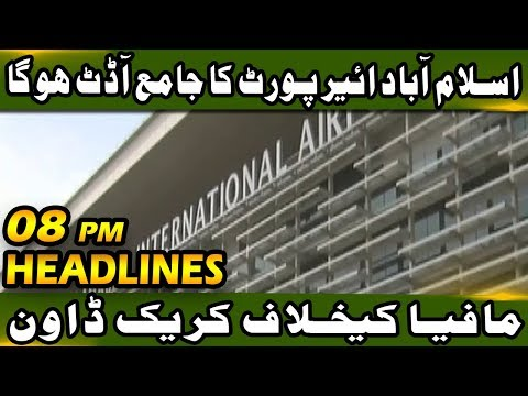 News Headline – 08:00 PM | 11 October 2018 | Neo News