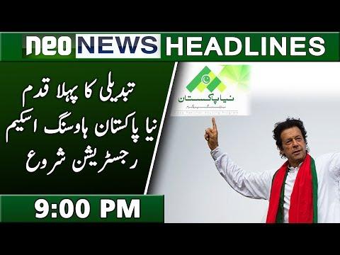 Neo News Headlines   9: 00 PM   11 October 2018   Neo New