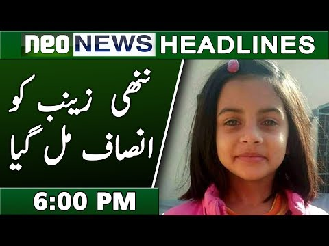 Neo News Headlines   6:00 PM   12 October 2018   Neo News