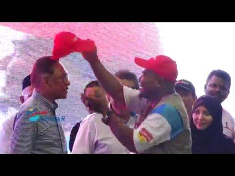 Saya Tidak Akan Sia-Siakan Amanah Diberikan | Anwar Ibrahim