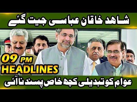 News Headline – 09:00 PM | 14 October 2018 | Neo News