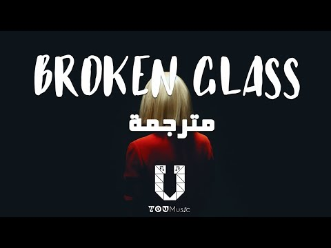 Sia – Broken Glass مترجمة