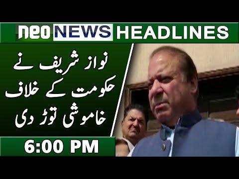 Neo News Headlines   6:00 PM   15 October 2018