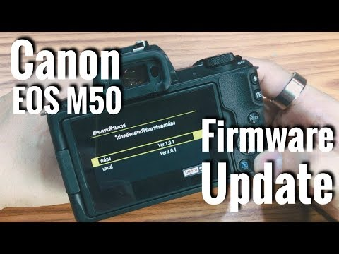 EP70   Canon EOS M50   อัปเดตเฟิร์มแวร์