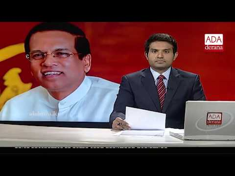 Ada Derana First At 9.00 – English News 16.10.2018