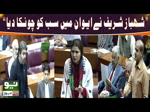 National Assembly session  | 17 October 2018 | Neo News