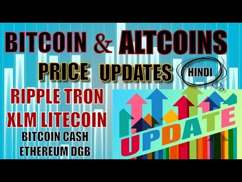 BITCOIN BTC TRON RIPPLE XRP ETH BITCOIN CASH DGB XLM LTC ALTCOIN PRICE UPDATES HINDI