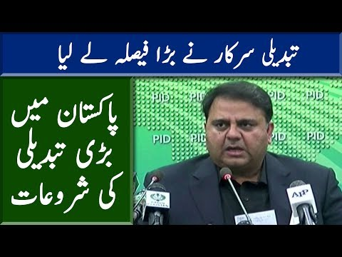 PTI Govt Big Decision On Money Laundering | Neo News