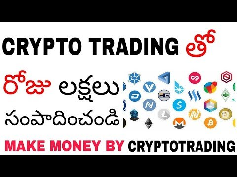 How to Earn 1 Lakh Per Month | CryptoCurrency Trading | Bitcoins,Ethereum etc  | CoinDCX | in telugu