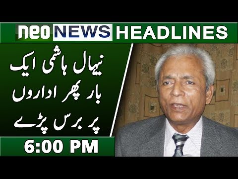 Neo News Headlines | 6 : 00 Pm | 19 October 2018