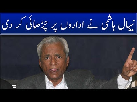 Nehal Hashmi Bashing on Govt | Neo News