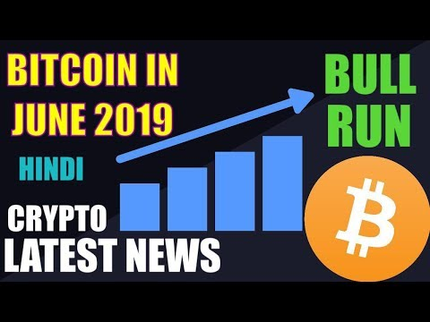 BITCOIN LATEST NEWS CRYPTOCURRENCY DURING THE NEXT BULL RUN