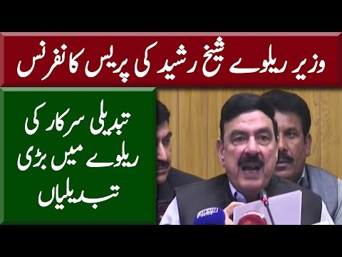 Sheikh Rasheed Press Conference | 20 Octoebr 2018 | Neo News