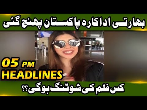News Headline – 05:00 PM   21 October 2018   Neo News
