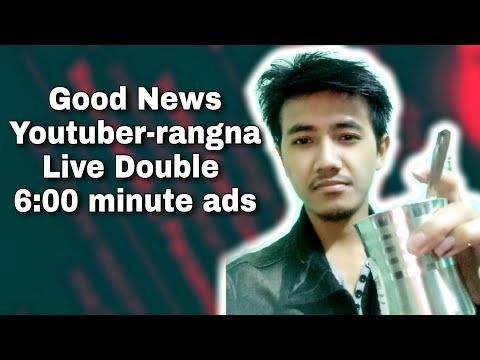 Good News Youtuber-rangna 6:00 Double Ada