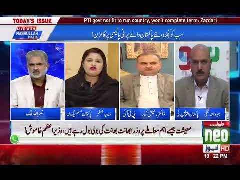 Live With Nasrullah Malik   21 Oct 2018 Full Program   Neo News HD