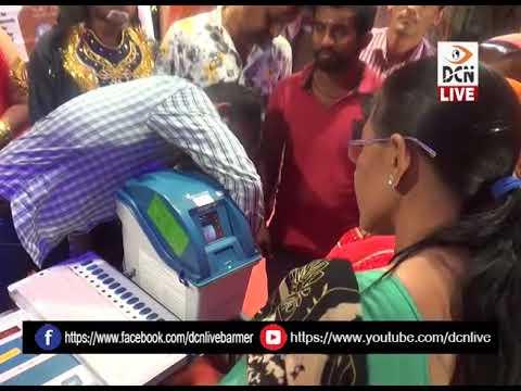 DCN LIVE — रामलीला में निर्वाचन विभाग ने किया वीवीपैट का प्रदर्शन