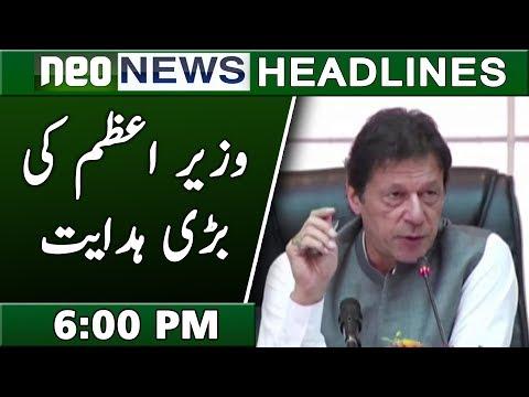 Neo News Headlines | 6:00 PM | 22 October 218