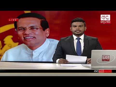 Ada Derana Late Night News Bulletin 10.00 pm – 2018.10.22