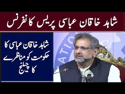 Shahid Khaqan Abbasi Challenge to PTI Govt   Neo News