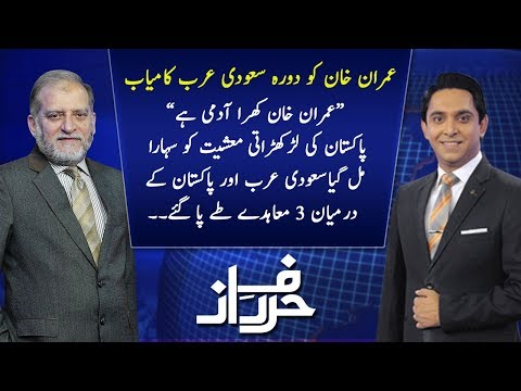 Harf e Raaz With Orya Maqbool | Full Program | 23 October 2018 | Neo News