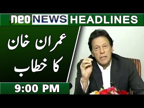 Neo News Headlines   9:00 PM   24 October 2018