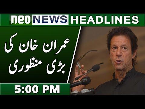 Neo News Headlines   5:00 PM   25 October 2018